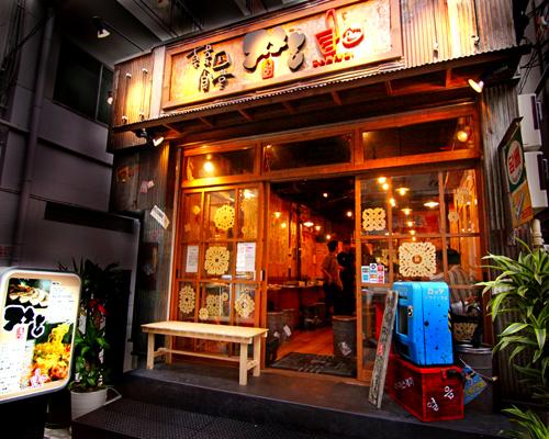 韓国食堂 チャン1店頭