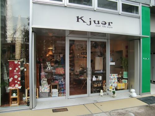 Kjuər(キュア)1店頭