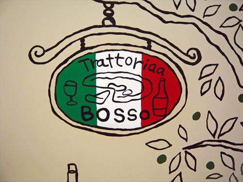 トラットリアボッソ1ロゴ