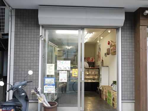 肉のイチムラ枝川店1店頭