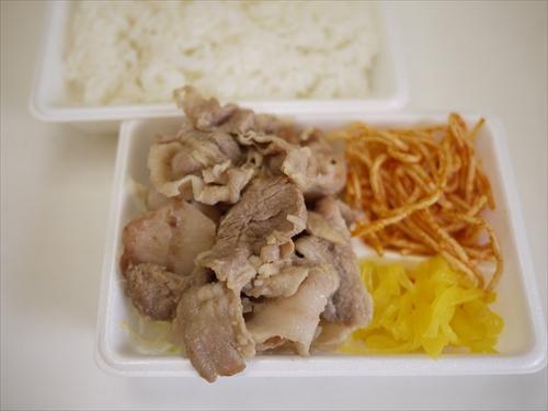 もらん亭6生姜焼