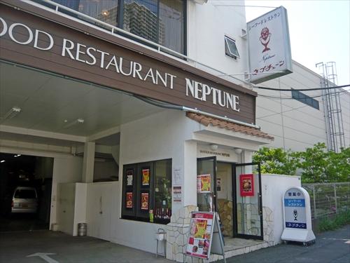シーフードレストランネプチューン1店頭