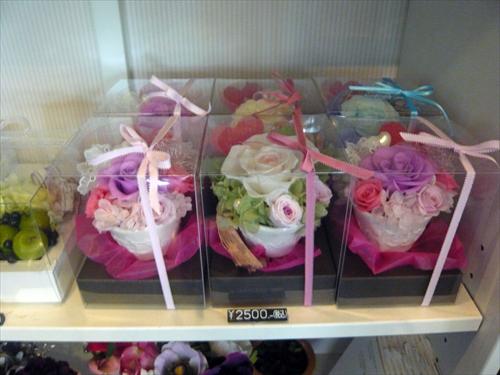 シーフードレストランネプチューン8お花