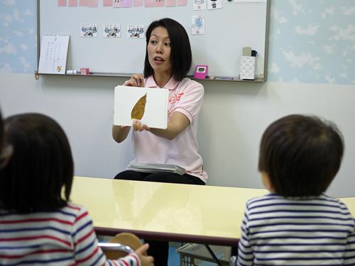 七田チャイルドアカデミー豊洲教室4授業
