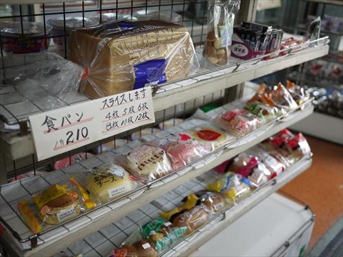 野村食品3パン