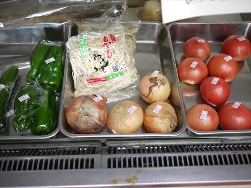 野村食品5野菜