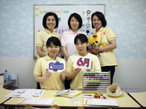 七田チャイルドアカデミー豊洲教室9スタッフ