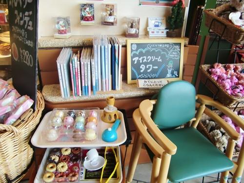 タリーズコーヒーNBF豊洲店9お子様の絵本やおもちゃ