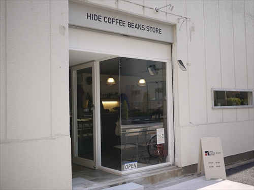 HIDE COFFEE BEANS STORE1店頭