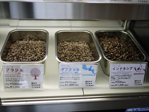 HIDE COFFEE BEANS STORE6ストレート豆1