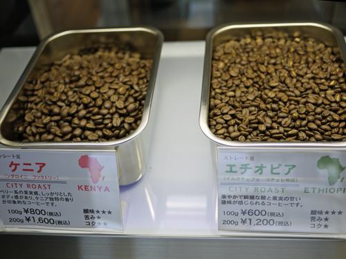HIDE COFFEE BEANS STORE7ストレート豆2
