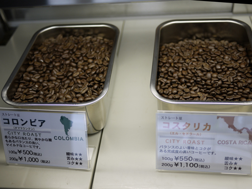 HIDE COFFEE BEANS STORE8ストレート豆3