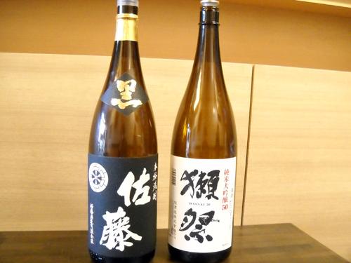 写真10焼酎日本酒