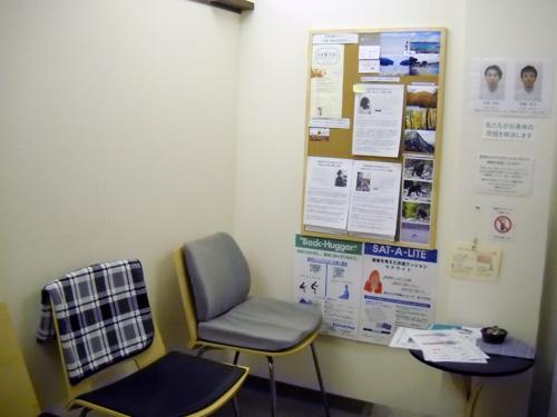 豊洲カイロプラクテック写真2待合室