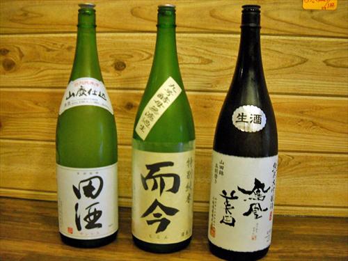 せぼん7日本酒