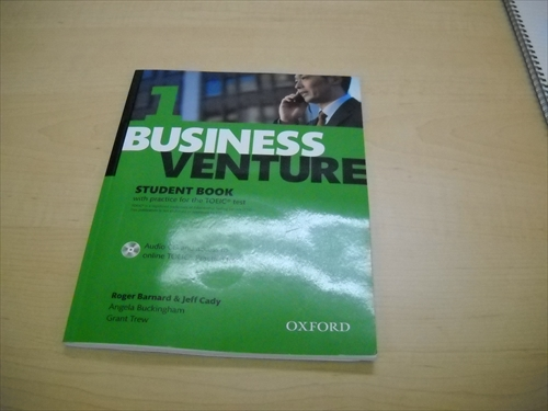 IBイングリッシュ6ビジネス用テキスト