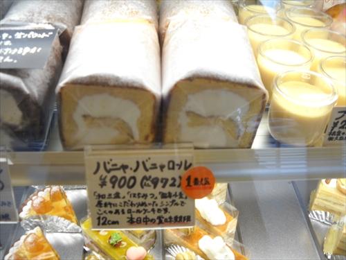 Banya Banya4ロールケーキ
