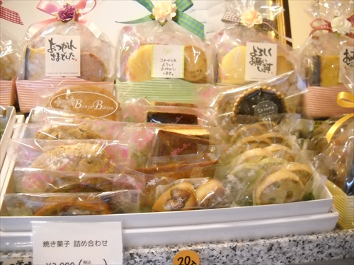 Banya Banya7焼き菓子1