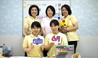 七田チャイルドアカデミー豊洲校top