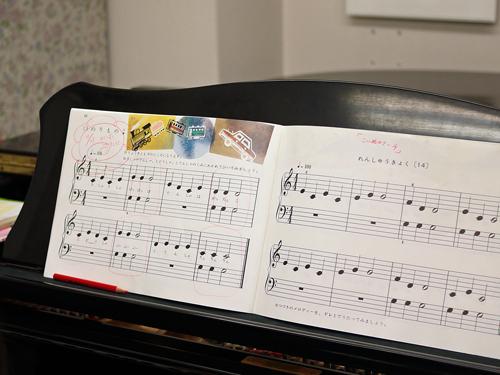 K音楽教室7ピアノレッスン3